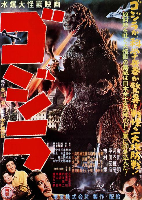 Godzilla (Toho 1954)